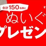 obi_150205